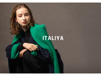 50年間、日本のファッションと向き合い続けた「伊太利屋」が、新たなスタイルを提案するオンラインショップ「ITALIYA」を本格オープン!