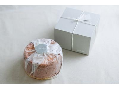 毎日の暮らしに溶け込む、ニュースタイルのシフォンケーキ「&chiffon」が誕生。公式オンラインショップで9月24日から発売開始