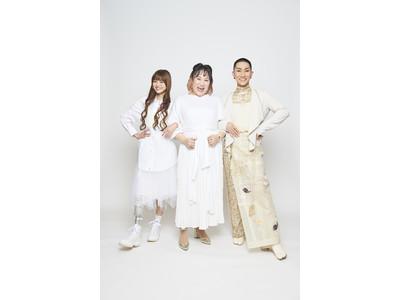 <イベント事後レポート>LUX Rethink Beauty Project 第1弾 「LUX Rethink Beauty LIVE」10月11日(月)開催