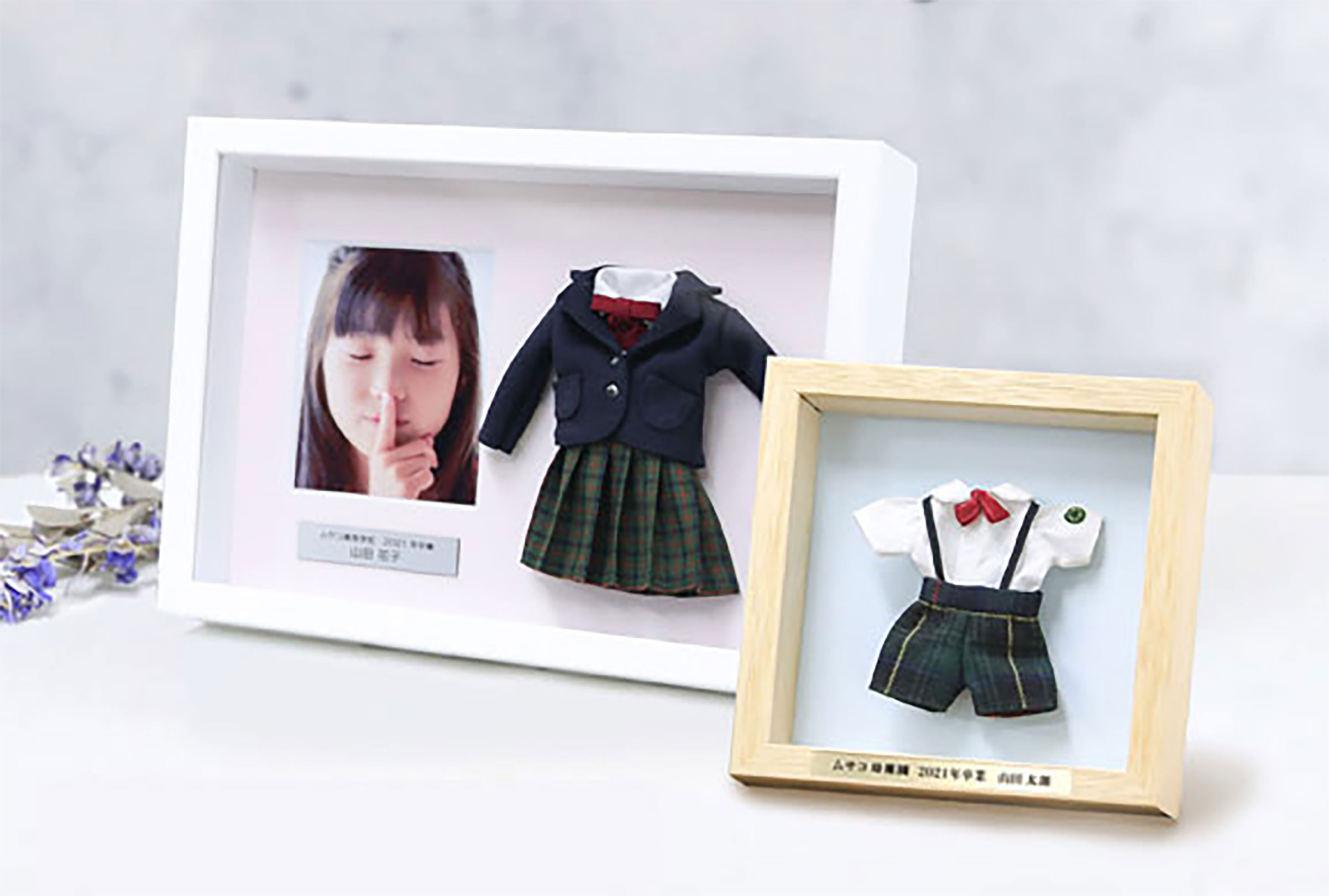 【新サービス】制服ミニチュアリメイク「思い出アフレーム」渋谷・東急本店で初イベント開催