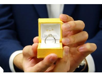 お互いのプロポーズの言葉を印字して承認する「6秒プロポーズ認定証」無料提供~6月4日プロポーズの日にちなみ、店頭・インターネット申込でサービス開始~