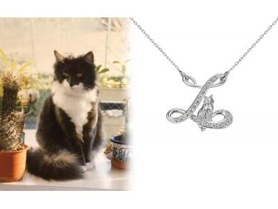 ペットジュエリー・サービスを2月22日(猫の日)開始。画像を元にオリジナルデザインのドッグタグやオーダーメイドのネックレスなど