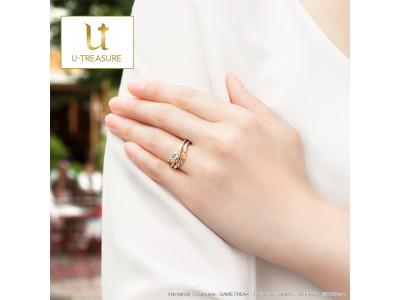 【ポケモン】ピカチュウの婚約指輪・結婚指輪と、リニューアルしたモンスターボールアクセサリーケースが7月27日(金)に同時発売!