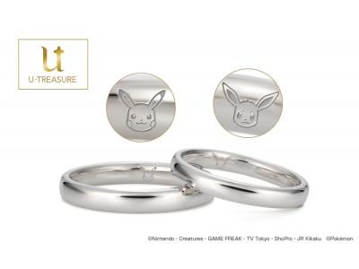 【ポケモン】指輪、ネックレスなどDIY(手作り)体験イベント開催!87種類のマークから選んで刻印