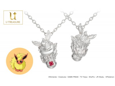 【ポケモン】イーブイとその進化形ネックレス。ブースター新作ネックレス9月21日(金)新発売