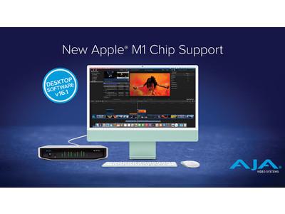 AJA 社、Desktop Software と SDK v16.1 の Apple(R) M1 へのネイティブ対応を発表
