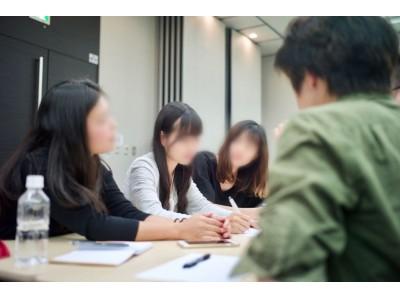 """優秀層の就活支援サービス「レクミー」を展開するリーディングマーク が""""会員制""""就活支援プログラムを提供する「ネクスベル」を完全子会社化"""