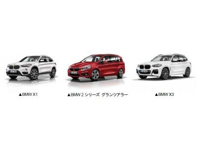 タイムズカーレンタル、BMWをより身近に使いやすく!ビー・エム・ダブリューと提…