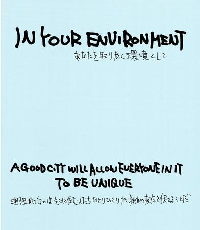 久芳真純 映像作品「あなたを取り巻く環境として理想的なのは そこに住む人たちひとりひとりが独自の存在を保てることだ」展覧...