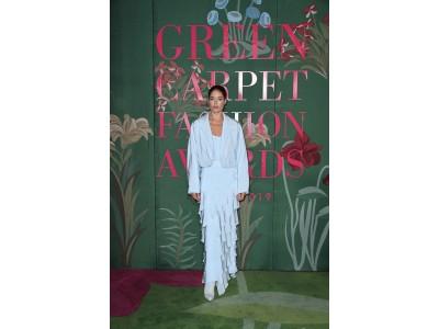 【マックスマーラ】グリーンカーペット・ファッションアワード2019にてCNMI賞を受賞