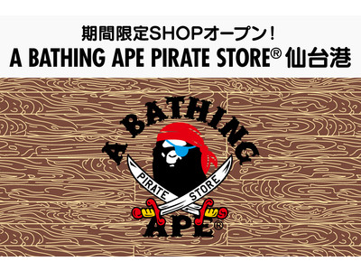 A BATHING APE PIRATE STORE(R) 仙台港 期間限定OPEN