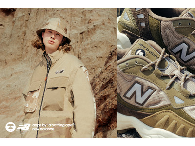 AAPE x NEW BALANCE Collection