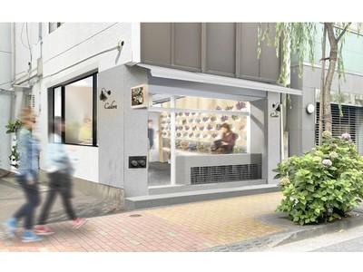 ドライフラワー専門店の「Calon DRY FLOWER」が東京都 銀座に10月29日オープン