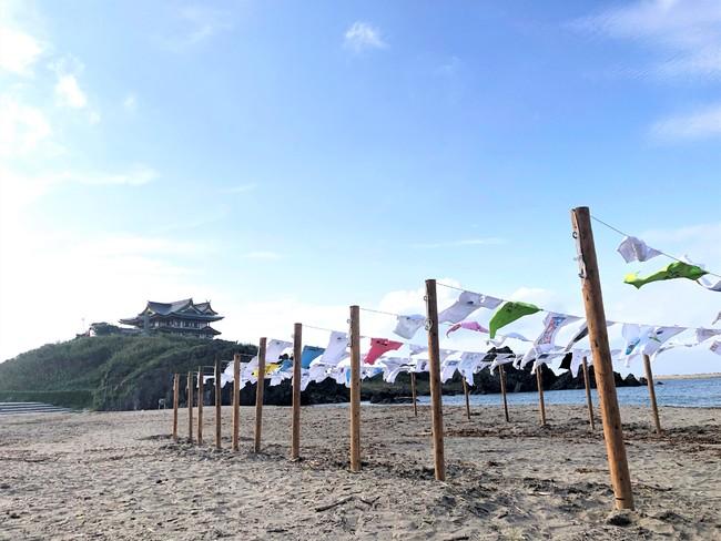 「海の美術館 メッセージアート展」10月16日(土)・17日(日)開催。種市海浜公園海水浴場(岩手県洋野町)から全国へメッセージを届けます!