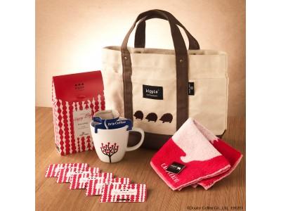 北欧デザインの人気ブランドkippis(R)とカフェ レクセルのHappy Bagをあなたへ