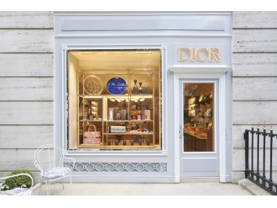 【DIOR】パリ モンテーニュ通りにディオール メゾンのブティックがオープン