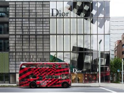 【DIOR】チェック柄のラッピングバスが東京を走る!伊勢丹新宿店でポップアップストア開催中