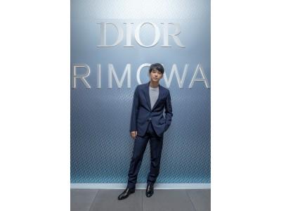 【DIOR】「ディオール&リモワ」 カプセル コレクションが渋谷パルコで先行発売開始、吉沢亮が来場。