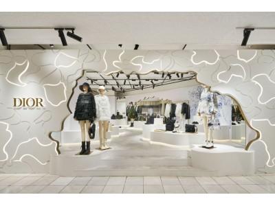 【DIOR】 期間限定のポップアップストアが伊勢丹新宿店にオープン。限定&先行アイテムも