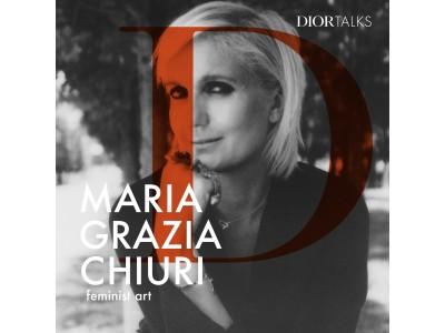 【DIOR】 国際女性デーにポッドキャストシリーズ「Dior Talks」を発表
