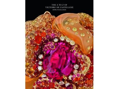 ディオール ファイン ジュエリー20周年を記念した書籍 『THE A TO Z OF VICTOIRE DE CASTELLANE』が発売