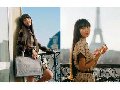 【DIOR】新アンバサダーCocomiの「ディオールと過ごすパリの一日」フィルム本編公開
