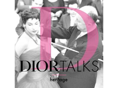 【DIOR】新たにミニシリーズが始動!ポッドキャスト「Dior Talks」