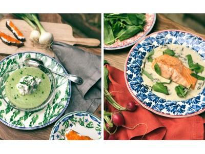 【DIOR】クリスチャン・ディオールがこよなく愛した料理レシピを公開!