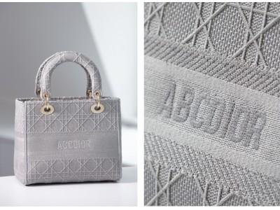 【DIOR】新作バッグやパンプスをあなただけの一品に。パーソナリゼーションサービス『ABCDior』