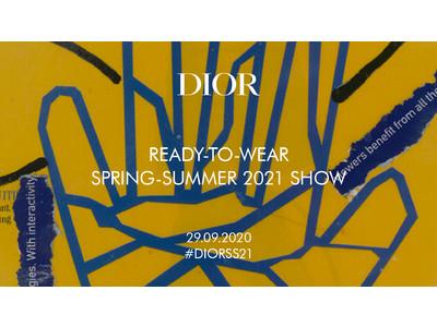 【DIOR】#DIORSS21 : TikTokで初のショーライブ配信を実施