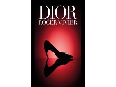 【ディオール】数々の名作シューズを紹介する書籍『DIOR BY ROGER VIVIER』