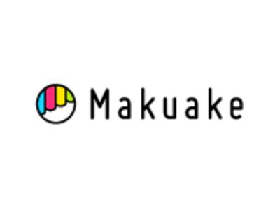 速報!! 鮮やかな紫色の18金ジュエリー誕生!! 今年9月取得した新特許技術(Wire Works)により、ブランド「紫 KIZUNA」が完成し、10月8日より MAKUAKE にて先行販売。