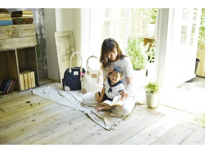 「可愛くて機能的なマザーズバッグが欲しい」とリアルなママ達がプロデュース!参加型バッグ作りプロジェクト「...