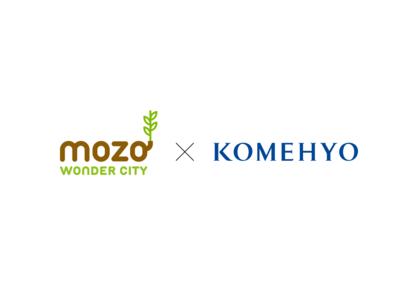 SDGs達成に向けた mozoワンダーシティの「mozo action」とコラボコメ兵の期間限定 買取イベント「KAITORI GO」―「賢く売って、お得に買う」サステナブルなショッピングを提案―