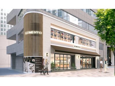 """建物にもとことん""""リユース""""にこだわった、空間ごとサステナブルな店舗「KOMEHYO 神戸三宮店」移転リニューアル"""