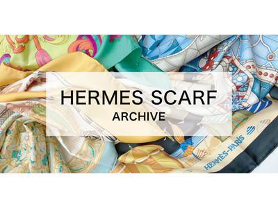 色鮮やかなスカーフを100点以上アーカイブしたPOPUPイベント「HERMES SCARF ARCHIVE」 ~アレンジ方法ご提案 ハイブランドのスカーフでエコバッグも~