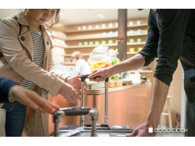 コメ兵、遊休スペースを活用し荷物一時預かりサービスをKOMEHYO新宿店に導入