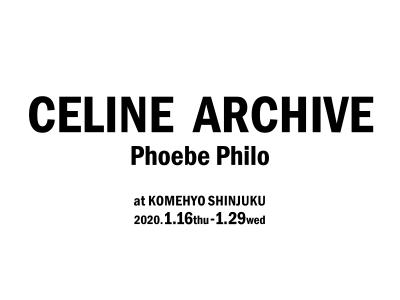 コメ兵、フィービー時代のセリーヌを200点アーカイブ「CELINE ARCHIVE Phoebe Philo」1月16日よりKOMEHYO新宿店にて開催