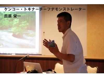 12月18日(日)金沢写真部FOCUS展でフィルターセミナー実施。