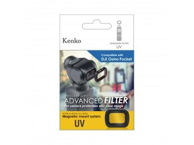 ケンコーから、DJI Osmo Pocket用のマグネット式フィルター4種