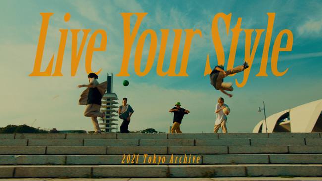 株式会社BUDDHA、設立10周年記念作品「LIVE YOUR STYLE #ラシクアレ」を公開。