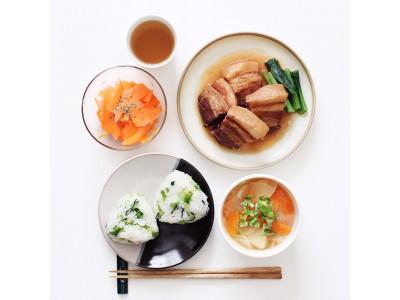 人気クッキングラマー(料理インスタグラマー)と一緒に冷蔵庫で残りがちな食材をアレンジし、おにぎりアクション