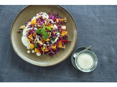 食品宅配のOisixと人気女性月刊誌『VERY』のコラボ  サステナブルなサラダKit Oisix フードロス削減につながる「柿とビーツのサラダヨーグルトソース添」発売開始
