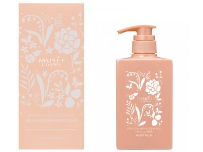 累計販売数290万本の大人気アイテム 薬用ミルクローションより 2019年春限定「クリアフローラルの香り」が誕生!