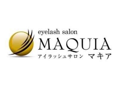 まつげエクステ専門店「MAQUIA」東京都、茨城県に新店舗オープン!