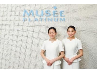 新店舗「グラン川崎ゼロゲート店」8月8日(木)オープン!乳がん検診体験イベントも開催