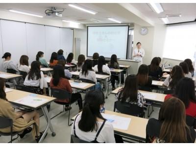 「日本医歯薬専門学校」にて特別授業を開催