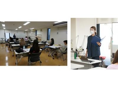ベルエポック美容専門学校にて特別授業開催 コミュニケーションにおける基礎知識について伝える