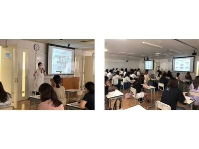 新東京歯科衛生士学校にて審美ゼミを開始 医療人に求められる接客接遇を提供