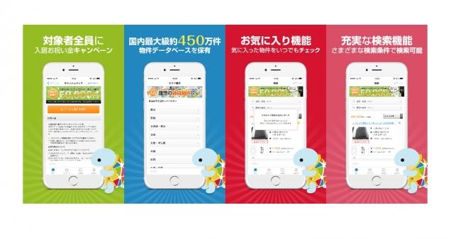 「スモッカ」 iOSアプリが7月27日よりサービス提供開始